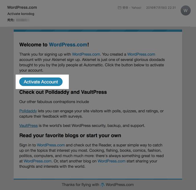 WordPressプラグイン「Akismet(アキスメット)」の正規登録のメール
