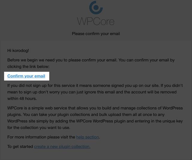 WordPressのプラグインを一括インストールする「WPCore Plugin Manager」のメールアドレスの確認メール