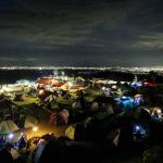 牛岳キャンプ