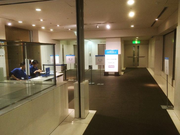 「バケモノの子展」富山展会場