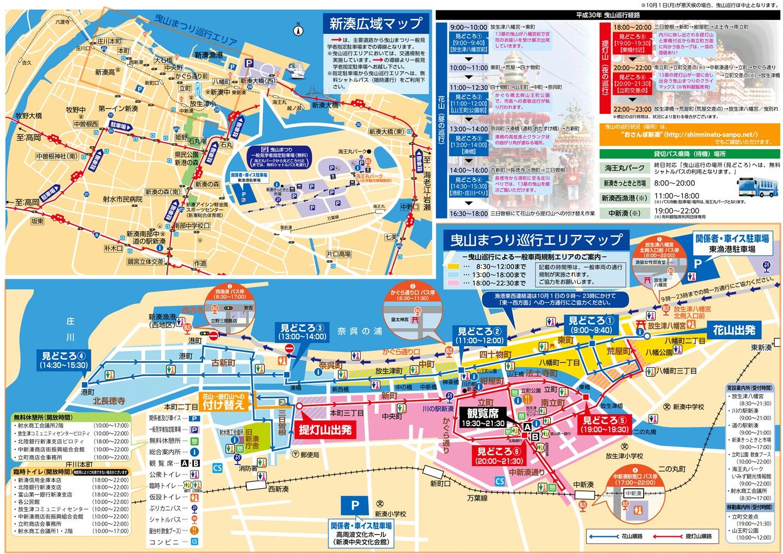 新湊の曳山祭2018の巡行ルートマップ