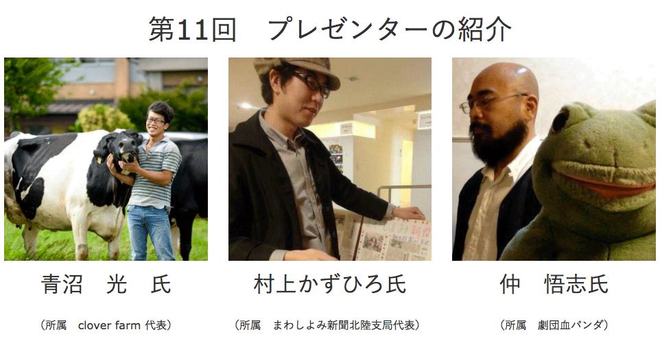 タカポケ11