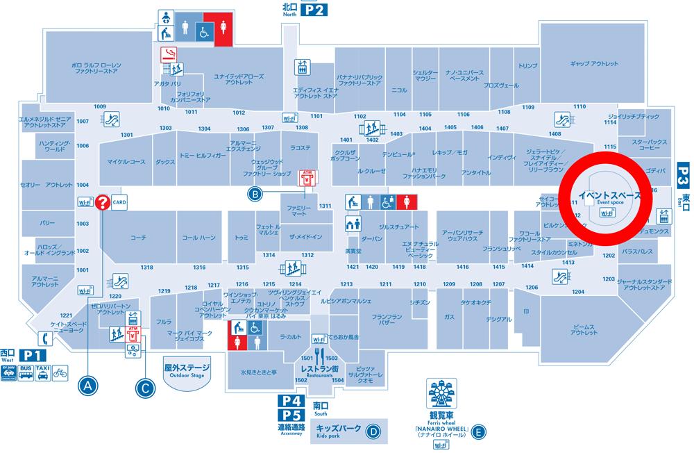 小矢部市のショッピングセンター「三井アウトレットパーク北陸小矢部」の1階東口イベントスペース
