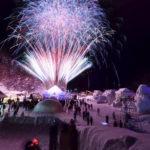 南砺利賀そば祭りの雪上花火大会