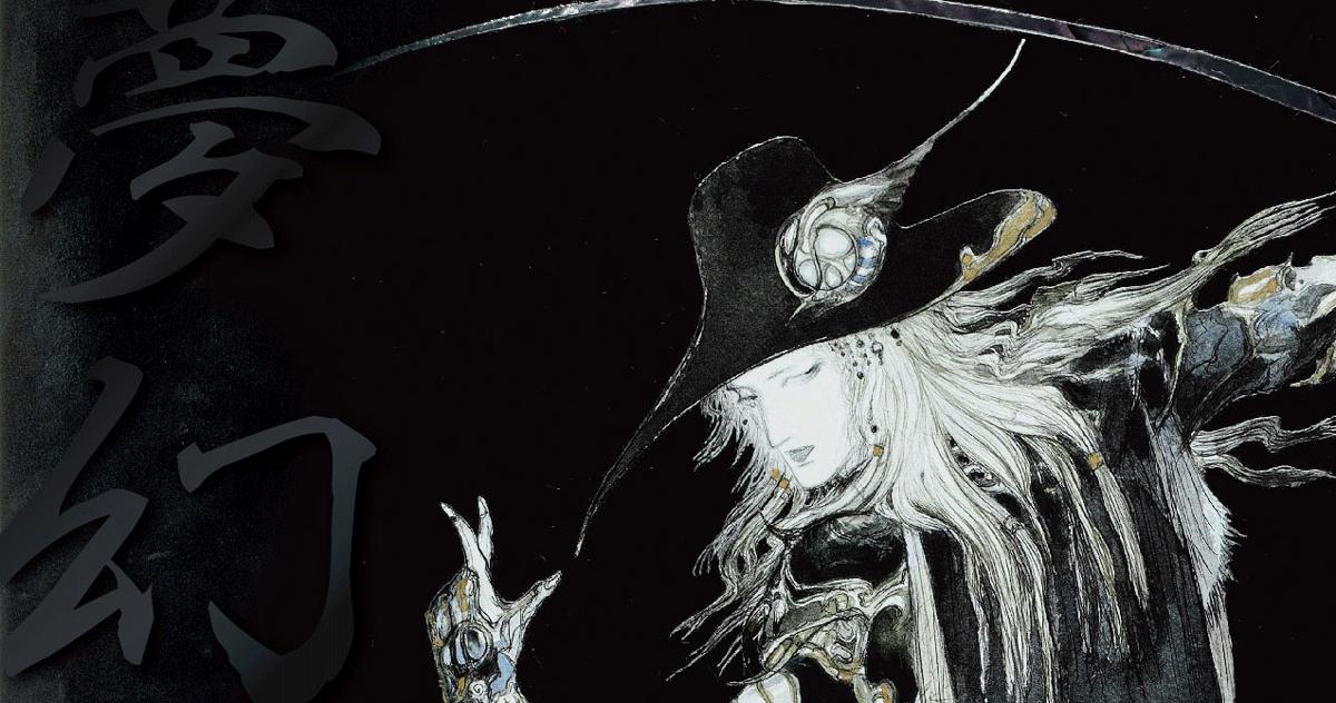 「ファンタジーアート展」のポスター
