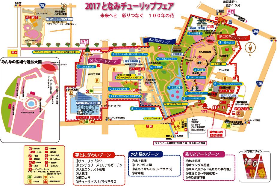 砺波チューリップフェア2017の会場の地図