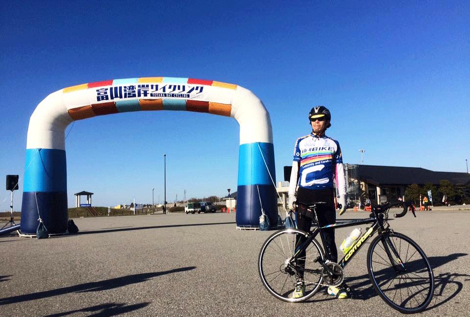 富山湾岸サイクリング記念撮影