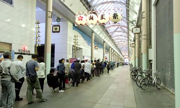 富山最大級のお祭り、山王祭(さんのさん)の時の竹林堂本店の朔日饅頭(ついたちまんじゅう)