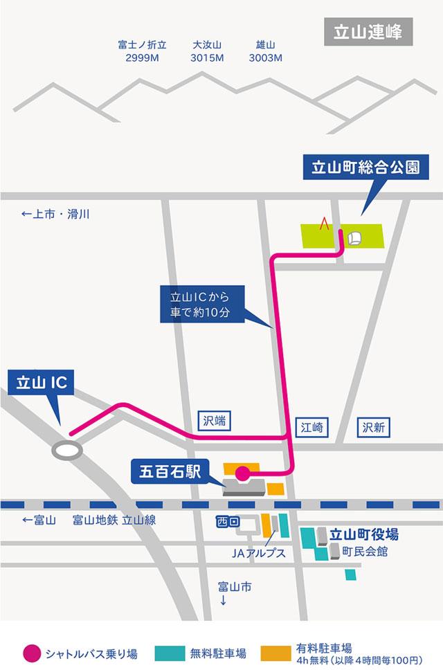 【立山クラフト2019】の会場へのアクセスマップ