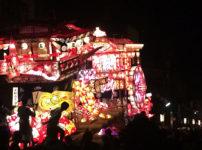 【砺波夜高祭】大迫力の喧嘩祭りの日程や見どころ、アクセスや駐車場情報!