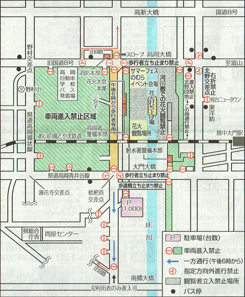 高岡市庄川で開催される北日本新聞納涼花火(高岡会場)の会場マップと交通規制マップ