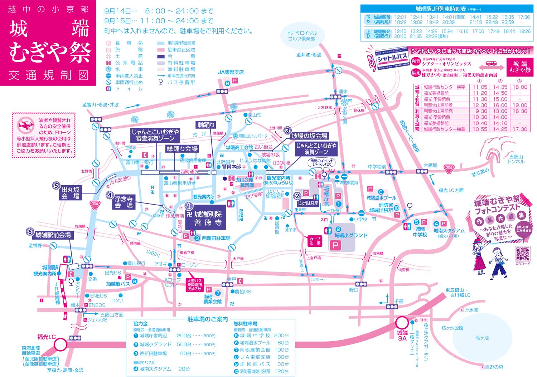 南砺市 城端むぎや祭り2019の交通規制地図