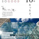 Sogawa Sogood(ソーガワソーグッド)!富山大和・グランドプラザ・総曲輪フェリオ10周年記念イベント!