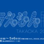 【THEドラえもん展 高岡 2018】富山でも開催すんだ!?東京で見てきたのに!w