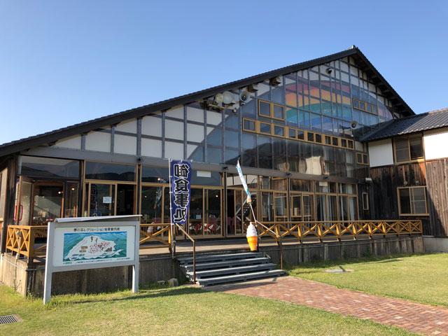 砺波市夢の平スキー場のコスモス荘の建物外観