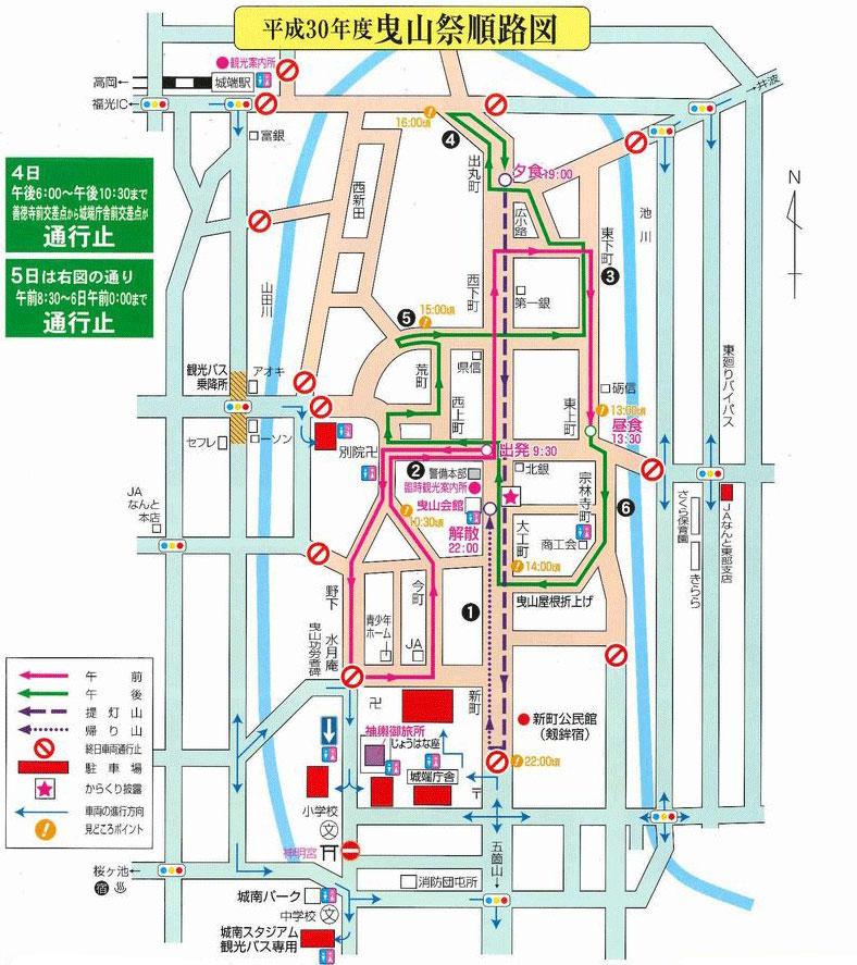 城端曳山祭2018の巡行と交通規制マップ