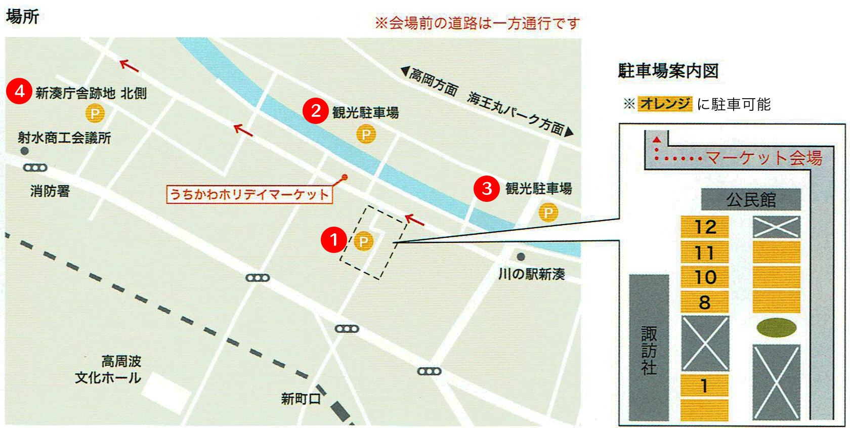 うちかわホリデイマーケットの駐車場マップ