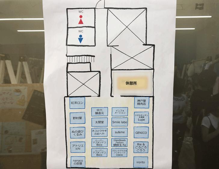 うちかわホリデイマーケットの施設マップ