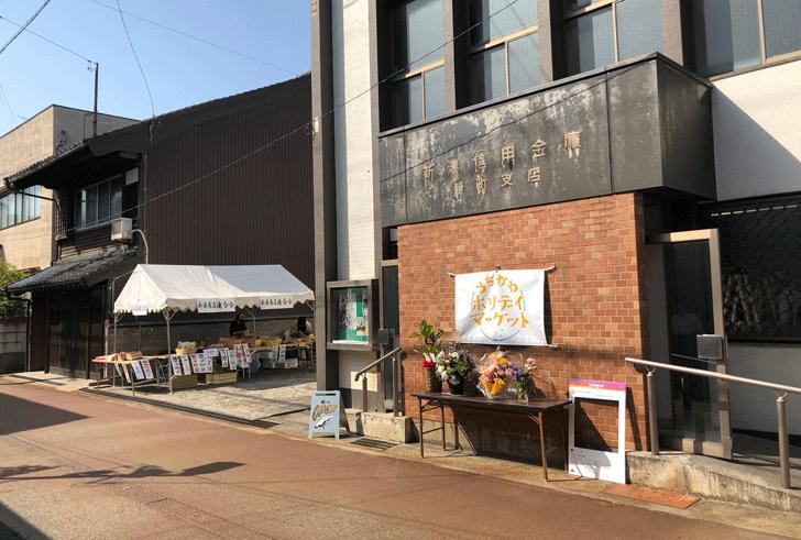 うちかわホリデイマーケットの屋外店舗
