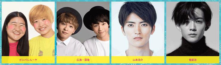 TGC TOYAMA(東京ガールズコレクション富山)2018のゲスト&MC