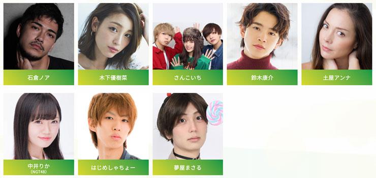 TGC TOYAMA(東京ガールズコレクション富山)2019のゲスト