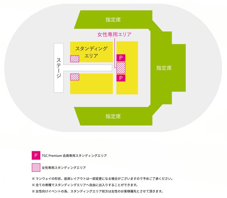 TGC TOYAMA(東京ガールズコレクション富山)2019の会場マップ