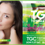 【TGC TOYAMA2019プレイベント】土屋アンナとゆきぽよトークショー