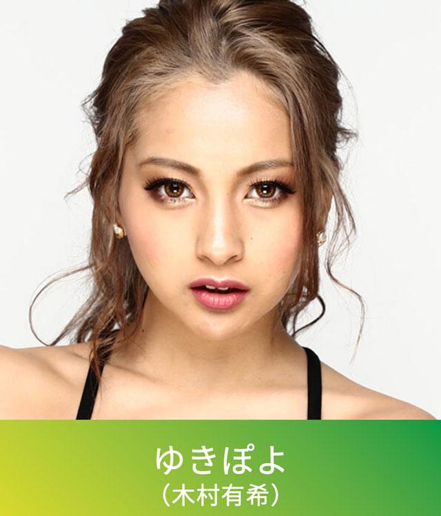 TGC TOYAMA2019のゲストモデル「ゆきぽよ(木村有希)」