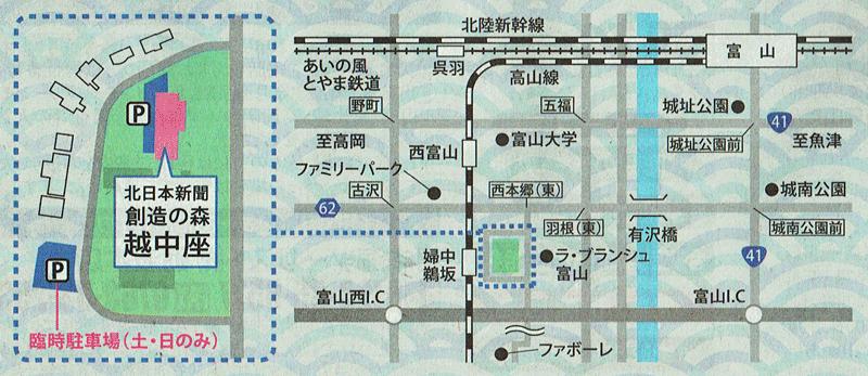 mt school富山の会場アクセスマップ