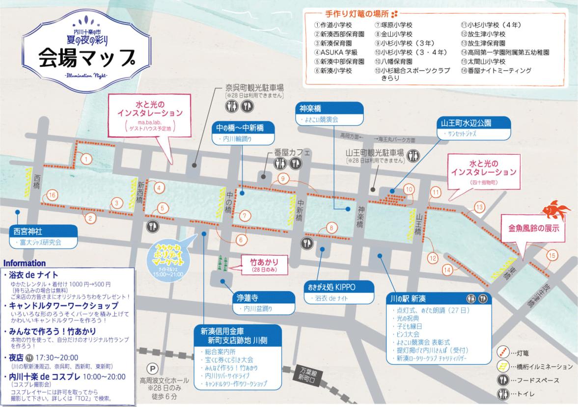「内川十楽の市 夏の夜の彩り2018」の会場マップ