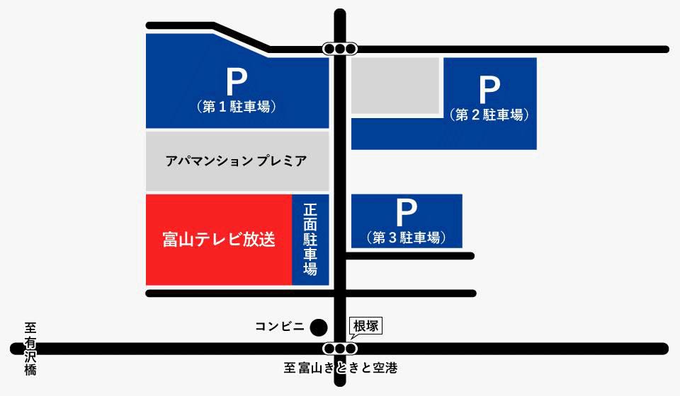 「富山ゲーマーズデーTGD2018夏」の駐車場