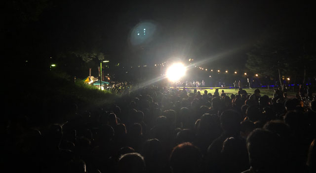 太閤山ランド花火大会の帰りの大混雑