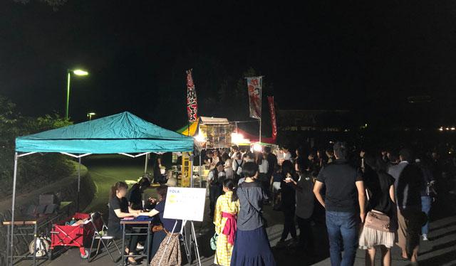 太閤山ランド花火大会の屋台1