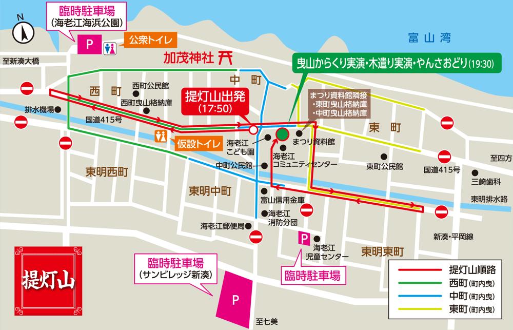 海老江曳山祭り2019の花山の順路とタイムスケジュール