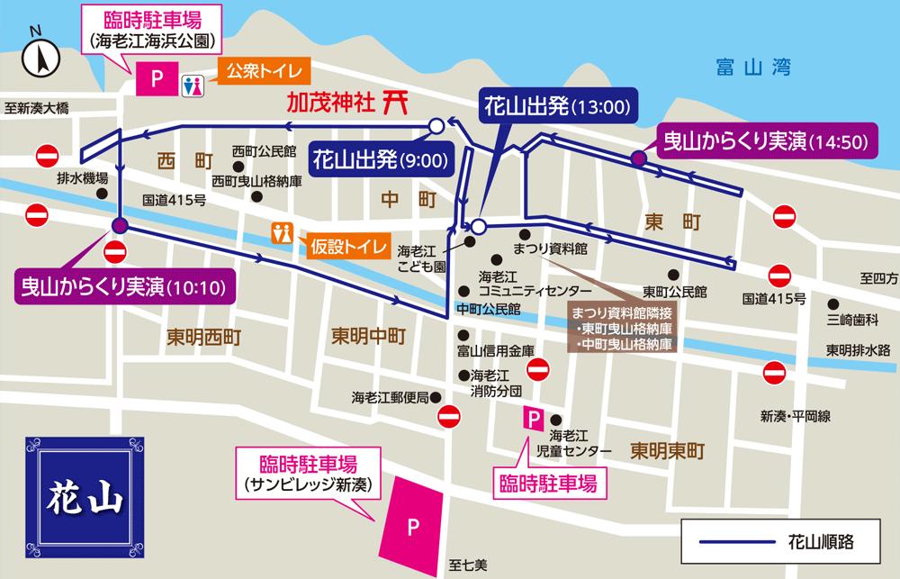 海老江曳山祭り2019の提灯山の順路とタイムスケジュール
