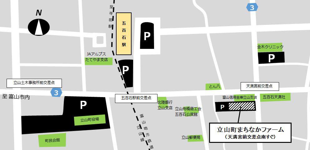 まちなか台湾フェアの駐車場