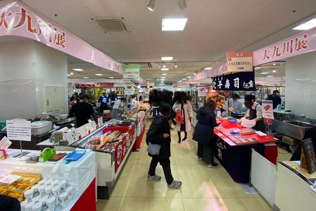 富山大和6Fで開催された大九州展2020の様子2
