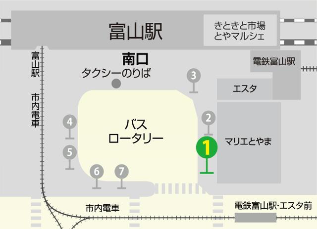 「スカイバス富山2019」市内観光ができるオープンデッキ観光バスの富山駅前のりば