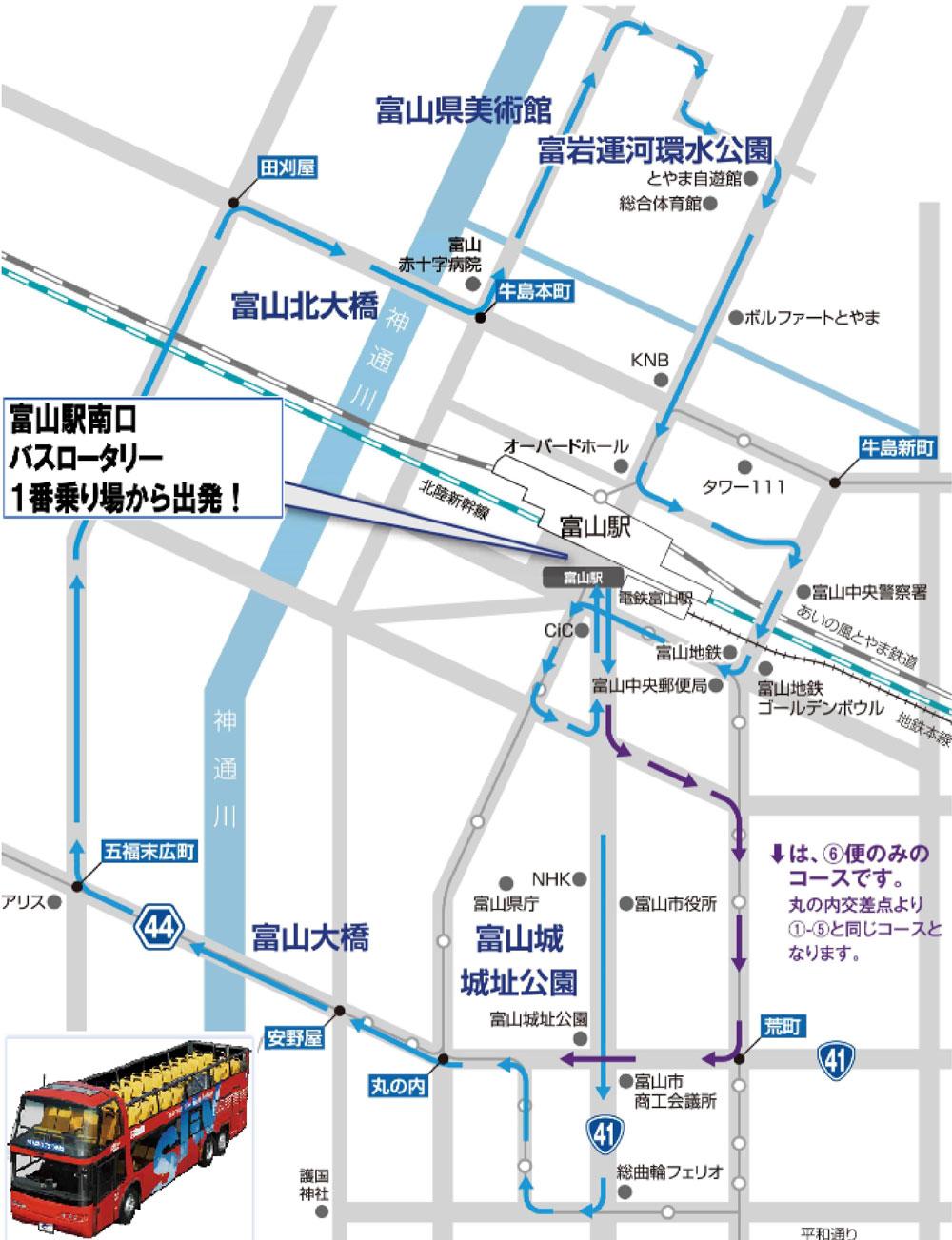 「スカイバス富山2019年8月」市内観光ができるオープンデッキ観光バスのルートマップ