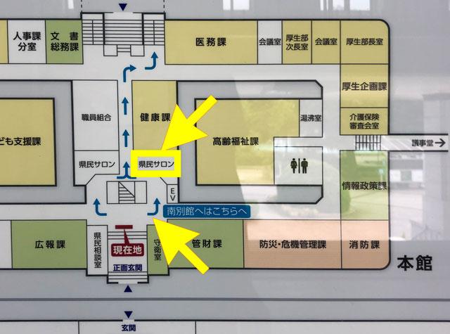 富山県庁「朝乃山関の写真パネル展」の開催場所
