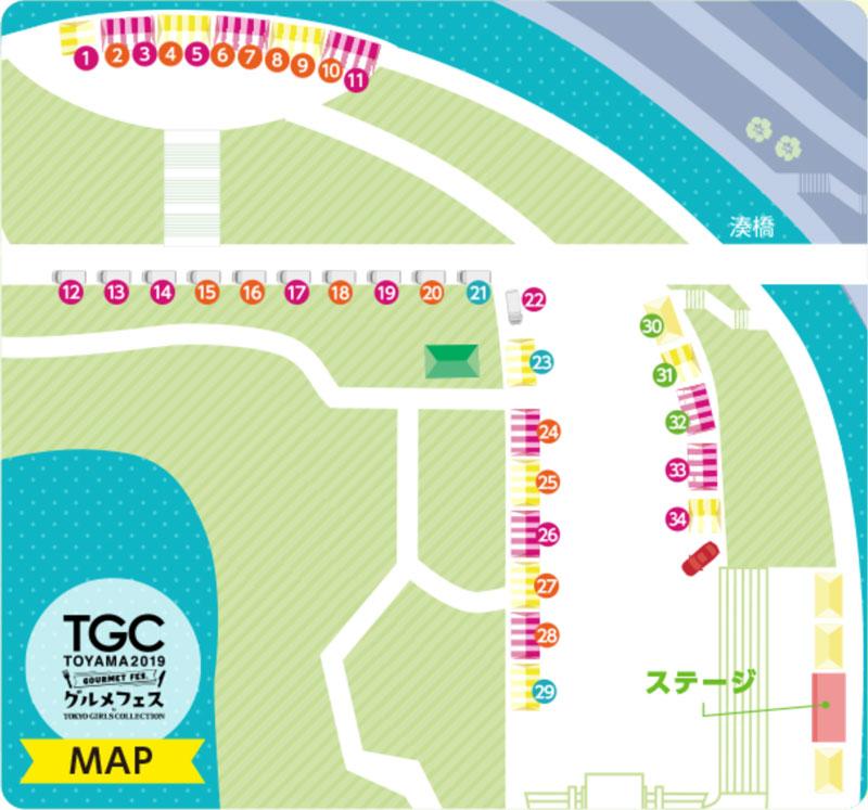 「TGC富山2019グルメフェス」の出店マップ