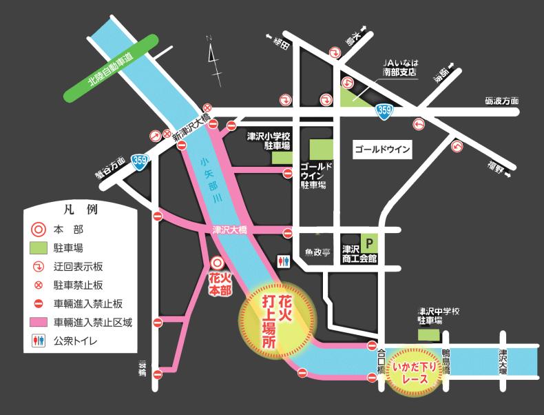 小矢部市津沢橋上流で開催される「おやべ川花火大会」の周辺マップ