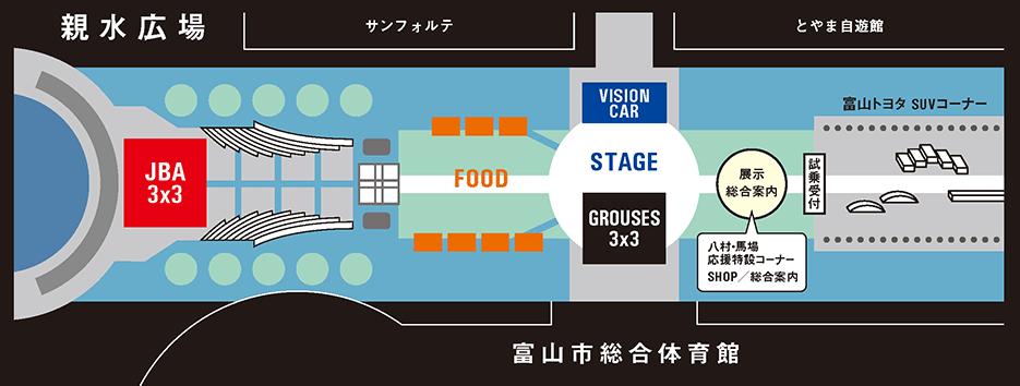 【バスケットボールウェイブ トヤマ2019】の会場マップ