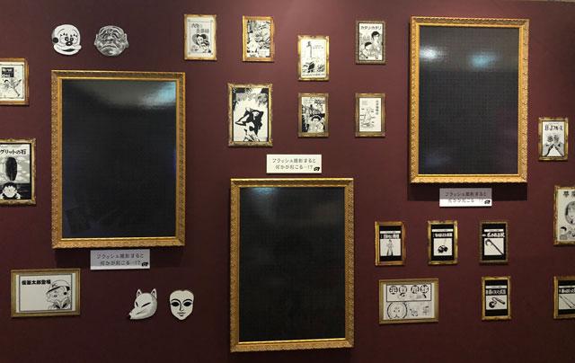 富山市高志の国文学館で開催されている「藤子不二雄A展」ブラックユーモアゾーンのフラッシュで浮き出る映像