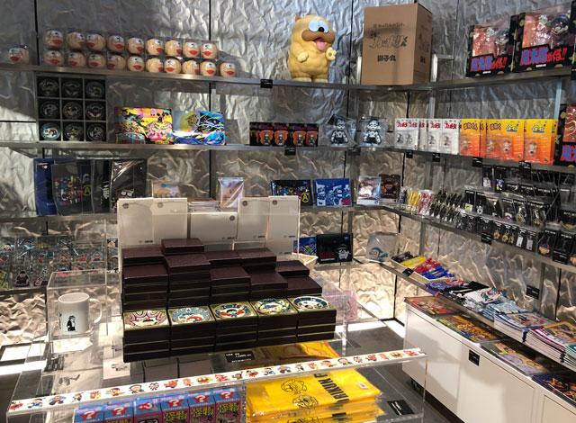 富山市高志の国文学館で開催されている「藤子不二雄A展」グッズ売り場、スペシャルショップ「怪奇や」