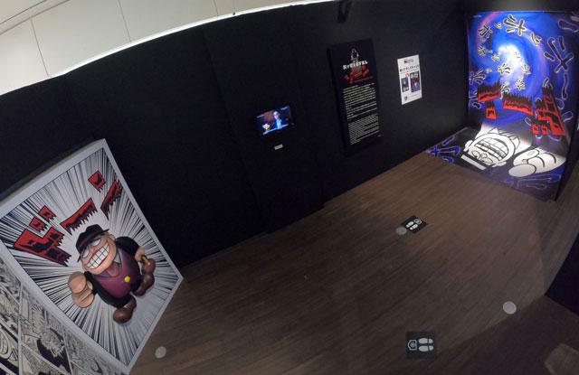 富山市高志の国文学館で開催されている「藤子不二雄A展」笑ゥせぇるすまんゾーン
