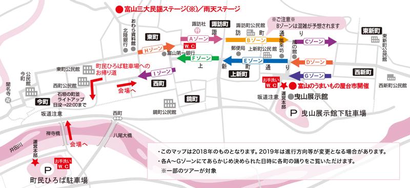 クラブツーリズムの特別イベント「月見のおわら」の会場マップ