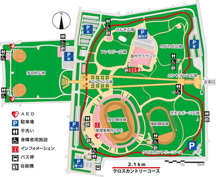 チームアバンテの大晦日マラソンのコース(富山県総合運動公園)