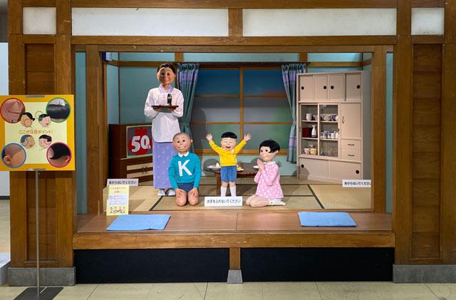 富山大和の「サザエさん展THE REAL」のフォトブース磯野家の居間