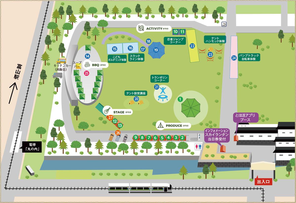 富山駅路面電車南北接続開業イベント、富山城址公園で開催される「アウトドアパーティー2020」の案内図